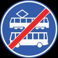 F18 Einde lijnbus- en trambaan of –strook